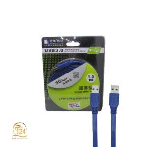 کابل دوسر USB3.0