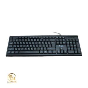 keyboard pnet