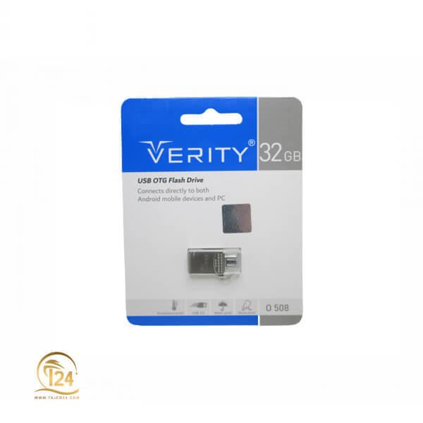 فلش USB3