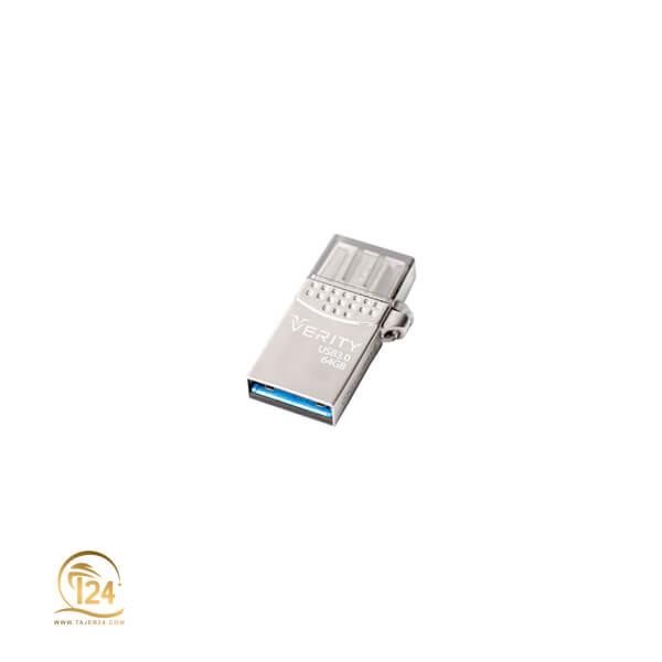 flash USB3